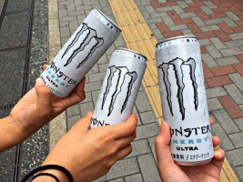 monster-energy-ultra-like-us-zero-355ml-can-japan-styles