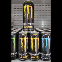 monster-juiced-energy-juice-ripper-spain-redesign-black-dark-versions
